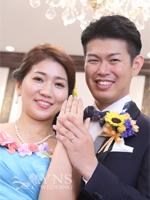 神奈川県 SA